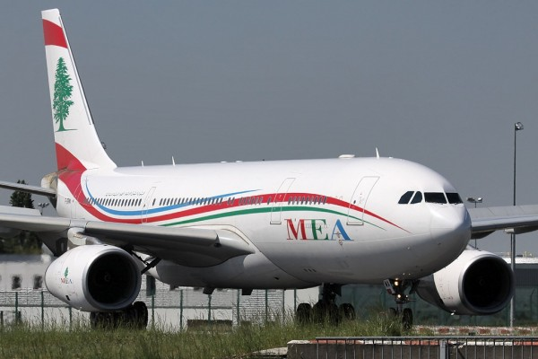 MEA Middle East Airlines Airbus 330-200 (Lebanon)