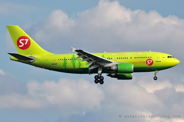 S7 Airlines Airbus 310 (Russia)