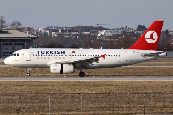 Turkish Airlines Airbus 319