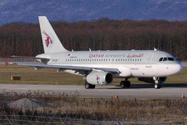 Qatar Airways Airbus 319 old colours
