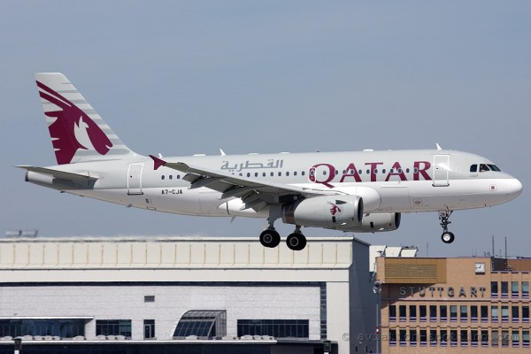 Qatar Airways Airbus 319 new cololurs