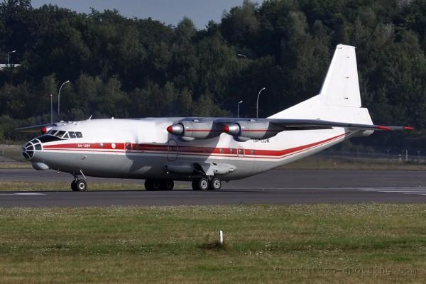Meridian Antonov 12 (Ukraine)