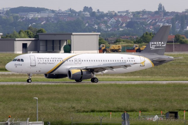 Nesma Airlines Airbus 320 (Egypt)