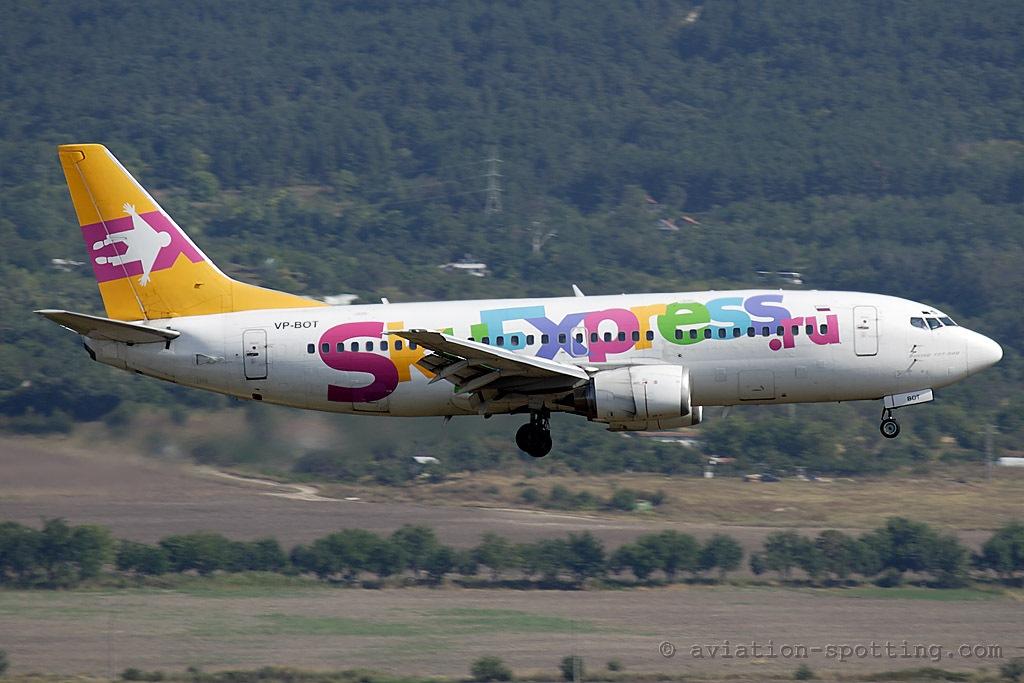 Спецпредложения авиакомпании Sky Express Дешевые
