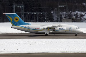 Ukraine International Airlines Antonov 148