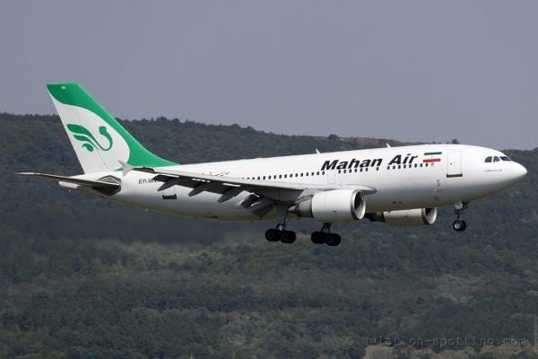 Mahan Air Airbus 310 (Iran)
