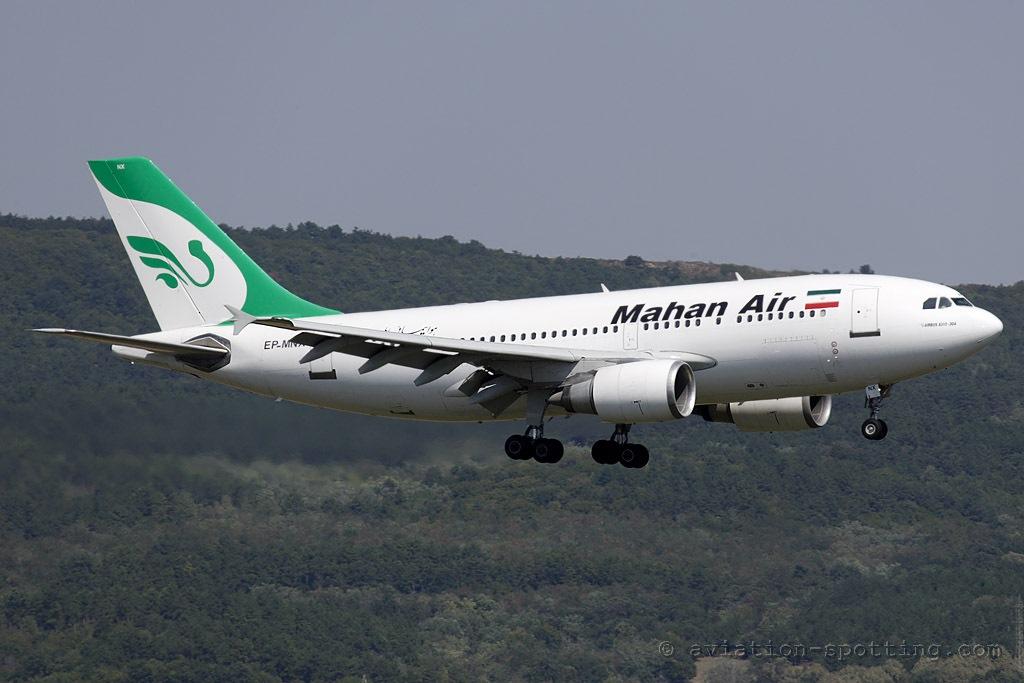Mahan Air Airbus A310 (Iran)