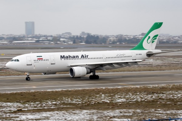 Mahan Air Airbus 300 (Iran)