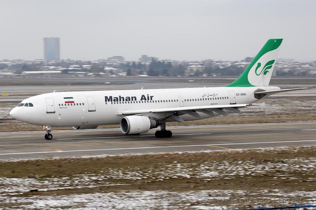 Mahan Air Airbus A300 (Iran)