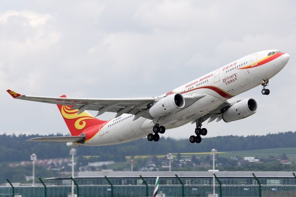 Hainan Airlines Airbus 330-200 (China)