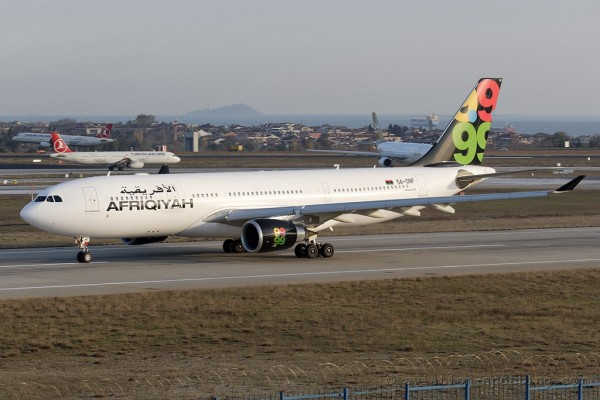 Afriqiyah Airways Airbus 330-200 (Libya)