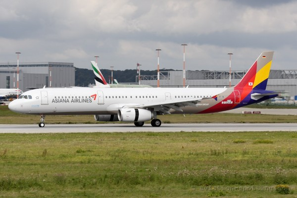 Asiana Airlines Airbus 321 (South Korea)