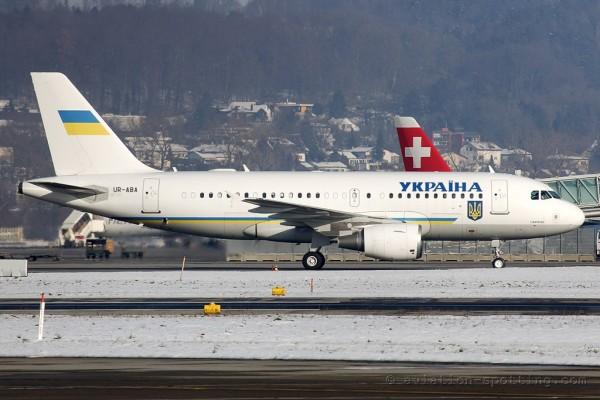 Ukraine Government Airbus 319 CJ