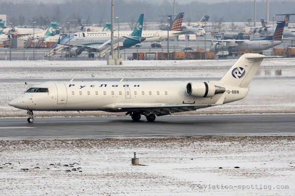 RusLine Canadair CRJ 100/200 (Russia)