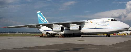 Antonov aircraft archive
