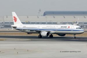 Air China Airbus 321