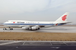 Air China Boeing B747-400