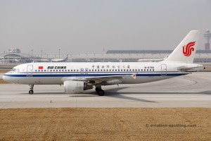 Air China Airbus 320