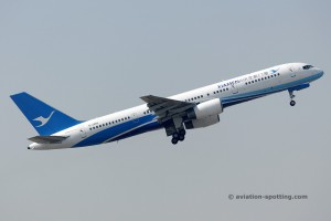 Xiamen Airlines Boeing B757-200 (China)