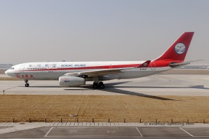 Sichuan Airlines Airbus 330-200 (China)