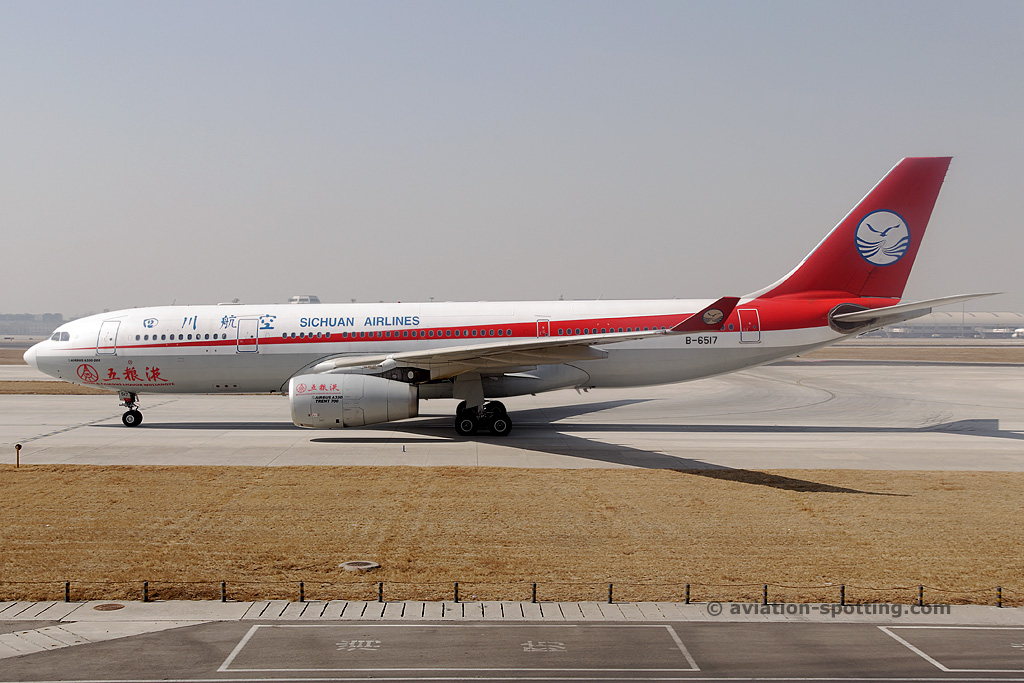 Sichuan Airlines Airbus A330-200 (China)