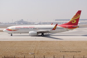 Hainan Airlines Boeing B737-800 (China)