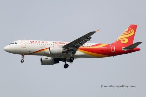 Hongkong Airlines Airbus 320 (China)