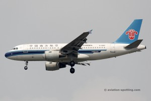 China Southern Airlines Airbus 319