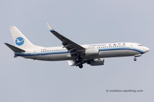 Xiamen Airlines Boeing B737-800 (China)