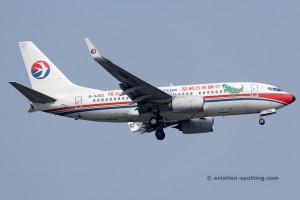 China Eastern Boeing B737-700