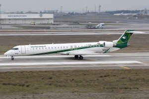 Iraqi Airways Bombardier CRJ 900