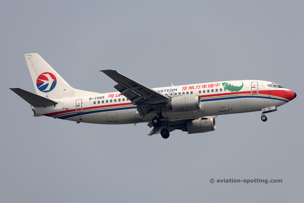 China Eastern Boeing 737-300