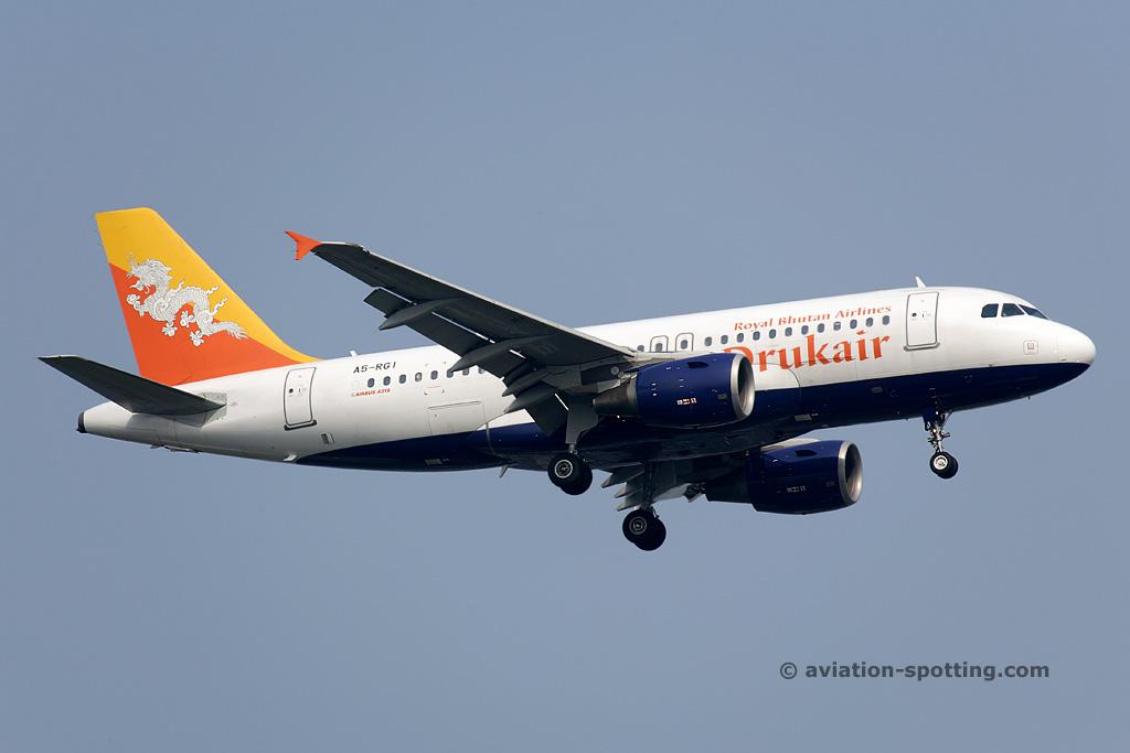Drukair royal bhutan airways strategy marketing