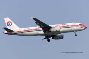 China Eastern Airbus 320
