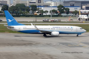 Xiamen Airlines Boeing B737-800 (China) new livery