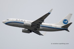 Xiamen Airlines Boeing B737-700 (China)