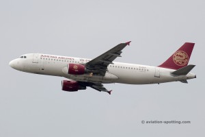 Juneyao Airlines Airbus 320 (China)