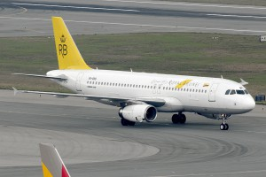 Royal Brunei Airlines Airbus 320