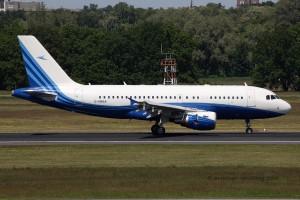 Al Kharafi Group Airbus 318 Elite