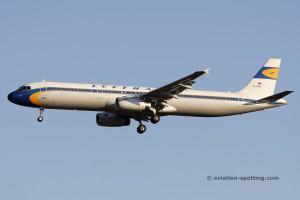 Lufthansa Airbus 321 (Germany)