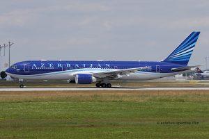 Azerbaijan Government Boeing B767-300