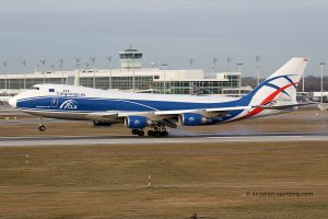 CargoLogic Air Boeing B747-400 F (UK)
