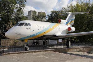 Air Ukraine Yakovlev YAK 40