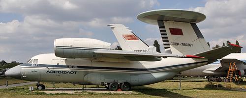 Antonov AN71