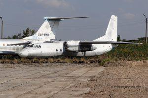 Aeroflot Antonov 24 (Russia)