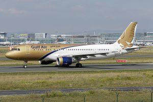 Gulf Air Airbus 320 (Bahrain)
