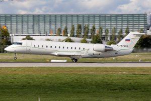 Tulpar Air Service Canadair CRJ 100/200 Challenger 850