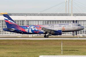 Aeroflot Airbus 320 (Russia)